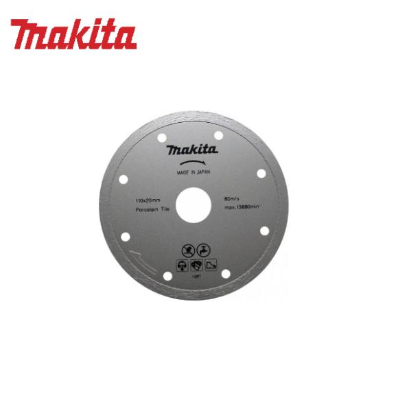 Disco Diamantado Liso 110mm Makita - B22919